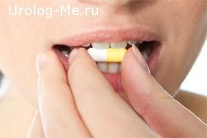 Микоплазмоз. Лечение